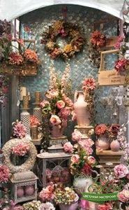 Интернет магазин доставки цветов по Киеву и пригороду