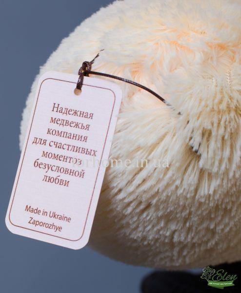 Киев цветы игрушка доставка