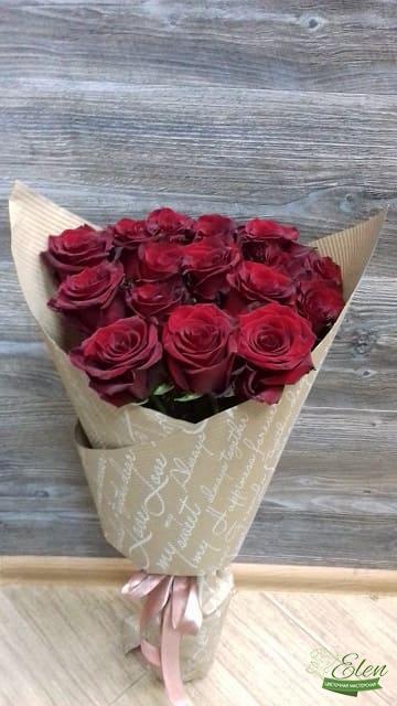букет из 15 красных роз - цветочная мастерская Элен