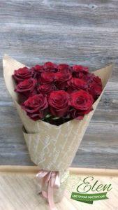 Киев букет цветов