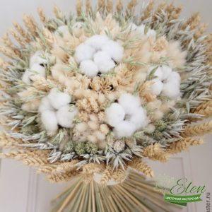 Букет из сухоцветов Чудный Деньстанет приятным дополнением к подарку для ваших любимых.